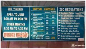 Hyd Zoo Park Timings